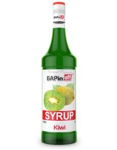 Сироп Киви