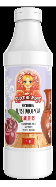 Вишнёвая