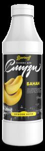 Банановый смузи