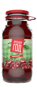 Вишневый сок Вкусный год Баринофф