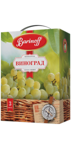 Виноградный напиток Баринофф