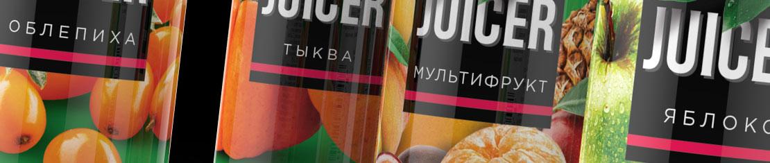 Продукция линейки «Juicer»