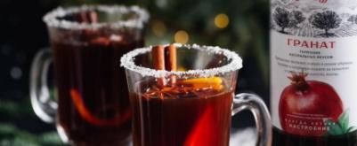 Безалкогольный глинтвейн «Зимнее чудо»