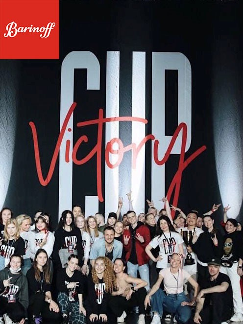 Компания Barinoff выступила спонсором ежегодного танцевального фестиваля Victory CUP 17-18 апреля 2021 г. - фото к статье