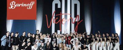 Компания Barinoff выступила спонсором ежегодного танцевального фестиваля Victory CUP 17-18 апреля 2021 г.